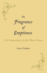 Fragrance of Emptiness